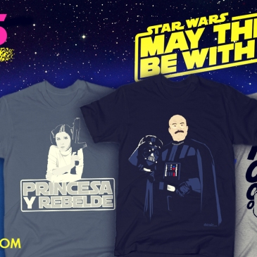 mos graphix may the 4th be with you